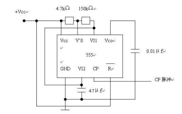 多路彩灯控制器的仿真电路详细资料免费下载