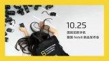 魅族Note8,国民拍照手机