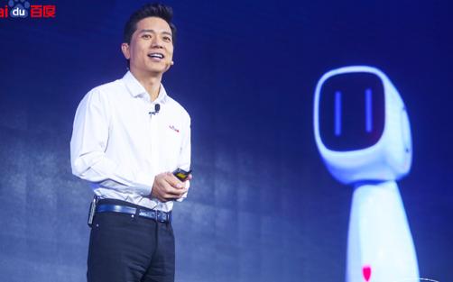 百度李彦宏 :AI让世界变得更美好