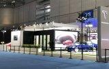 特斯拉亮相中国国际进口博览会 引领新时代出行