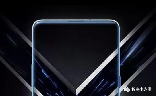 努比亚X亮相 双屏占比实现超越百分之百