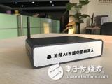 美萍网络技术有限公司研发出AI智能电销机器人,适...
