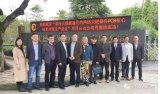 PCB核心技术开发与产业化项目在重庆启动