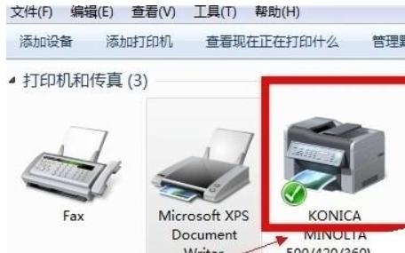 Macromedia Flash Player 8联想打印机驱动应用程序免费下载