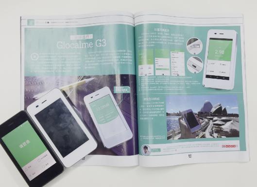 GlocalMe随身WiFi 众多旅行达人的必备上网设备