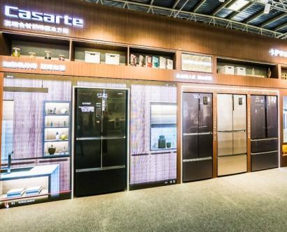 卡萨帝冰箱三季度以36%份额再居榜首实现了以高端...