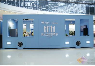 美的冰箱以新式的新鲜生活概念向大众展示了现代智能...