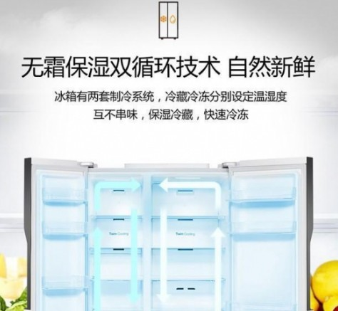 三星新推出的对开门冰箱可实现快速制冷和锁住水分保...