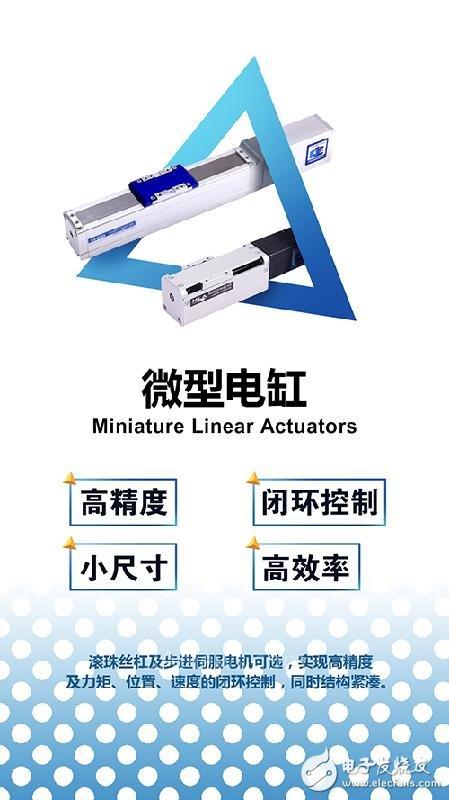 运动控制领域综合制造商鸣志发力高端自动化设备