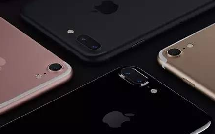 苹果业绩发布后股价一度跌7%同时苹果遭起诉 深圳...