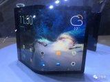 三星双屏无缝铰链龙8国际娱乐网站可折叠手机本月量产