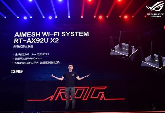 华硕发布了全球最强的三款无线路由器新品
