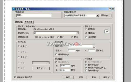 CAD快捷键和CAD实用技巧最全操作系统(完美排版)详细资料免费下载