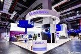 Qualcomm亮相进博会 5G生态合作加速