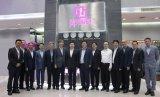 紫光集团与中国电信在芯云领域已展开良好合作