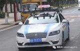 广州推出其首辆自动驾驶出租车并投入试运营
