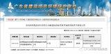 明阳电路斥资12亿在珠海新建线路板项目