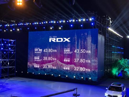 广汽讴歌全新RDX正式上市 广汽新时代已经被开启