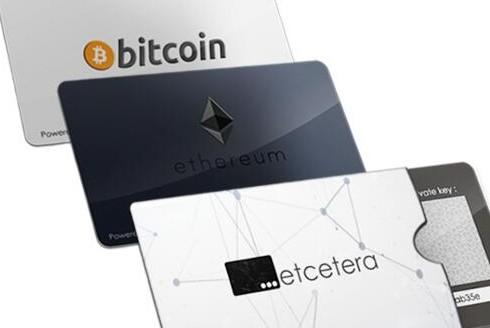 区块链Etcetera平台正在连接世界各地的商店...
