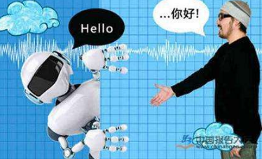 语音交互只是处于自动驾驶的L1级阶段