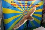 俄罗斯自主研发设计仿生无人机
