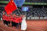 全球首届无人机世锦赛在深圳隆重开幕