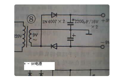 2个二极管全波整流电路图
