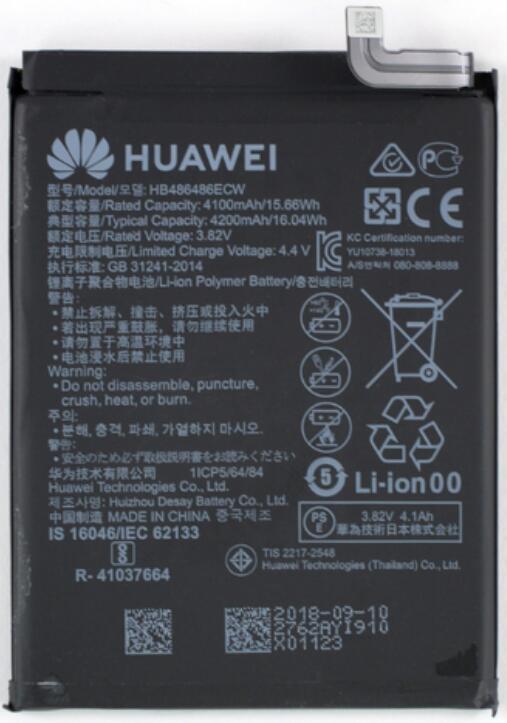 华为Mate20 pro电池