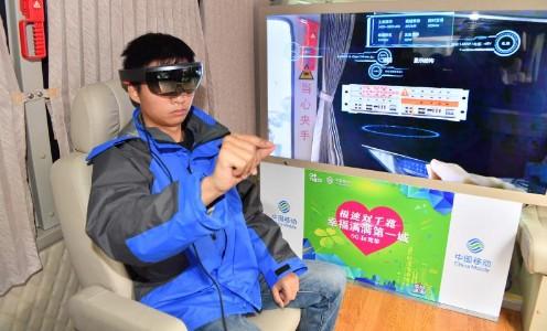中国移动5G千兆家庭网络正式实现双G贯通视频通话