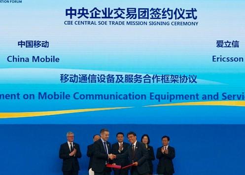 中国移动与爱立信签署了移动通信设备项目框架协议正...