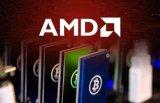挖矿不给力?AMD联合七家公司推八款全新挖矿机