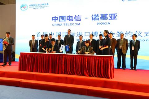 中国电信将实行三化转型努力实现建设网络强国