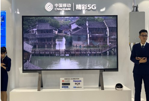 5G加8K直播将以全新的方式开启2018年乌镇第...