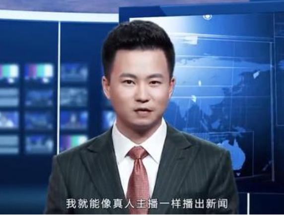 全球首个AI合成新闻主播亮相 运用了最新的人工智...