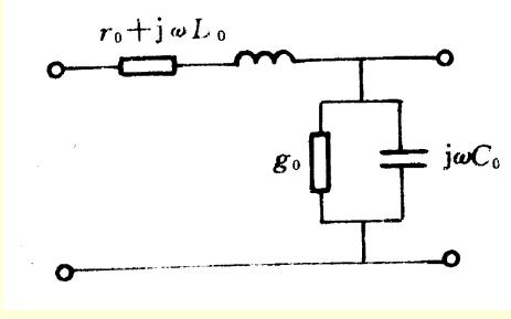电力线路和变压器的等值电路及其参数计算详细资料免费下载