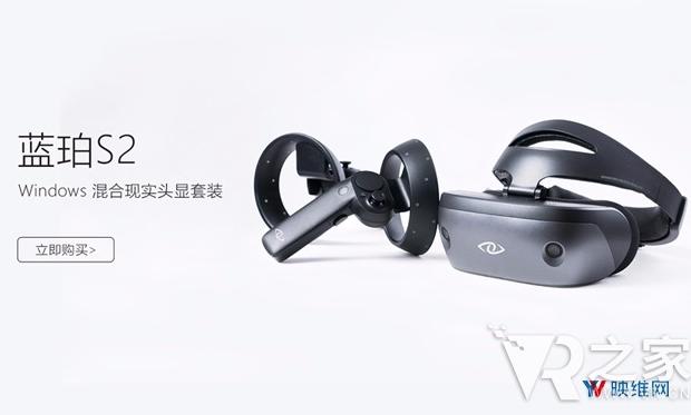 3Glasses运用VR技术普及安全常识 防患于未然
