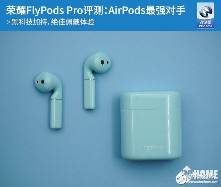 荣耀FlyPodsPro评测 全平台通吃