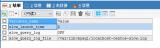 SQL优化指南:慢查询日志开启撒网模式