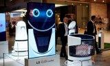 LG将在零售店中推出机器人购物车