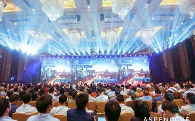 全球CEO峰会热议AI技术发展和挑战