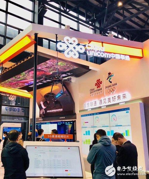 中国联通亮相互联网之光博览会推出智慧民生应用引领数字生活