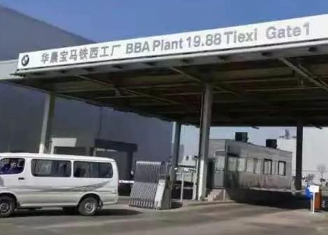 诺基亚贝尔与中国联通携手利用4G LTE网络为制...