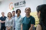硅谷和中国之间的鲜明差异不只是工作习惯