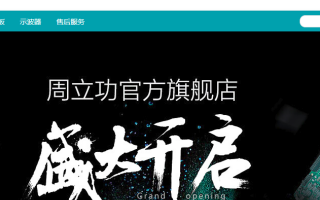 周立功与全球知名电商京东通力合作共同布局工业物联网线上分销