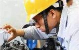 浅析工业仪表故障分析判断的10种方法