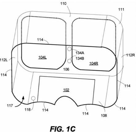 微软新专利可以将虚拟影像叠加到现实世界中