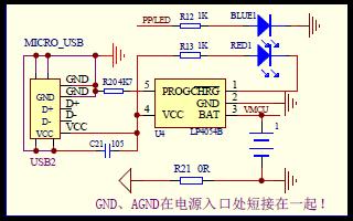 KT1025A芯片的详细资料合集包括了数据手册,原理图,代码等资料