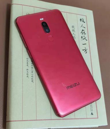 千元机中的机皇 魅族Note8评测