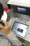 日企利用AIlong88.vip龙8国际防止ATM遭诈骗受损