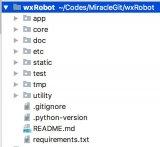 200行代码教你自制微信机器人